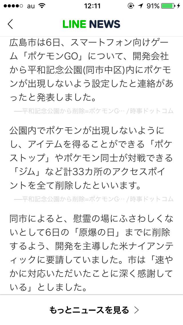 f:id:kameyamatomomi:20160806121122p:image