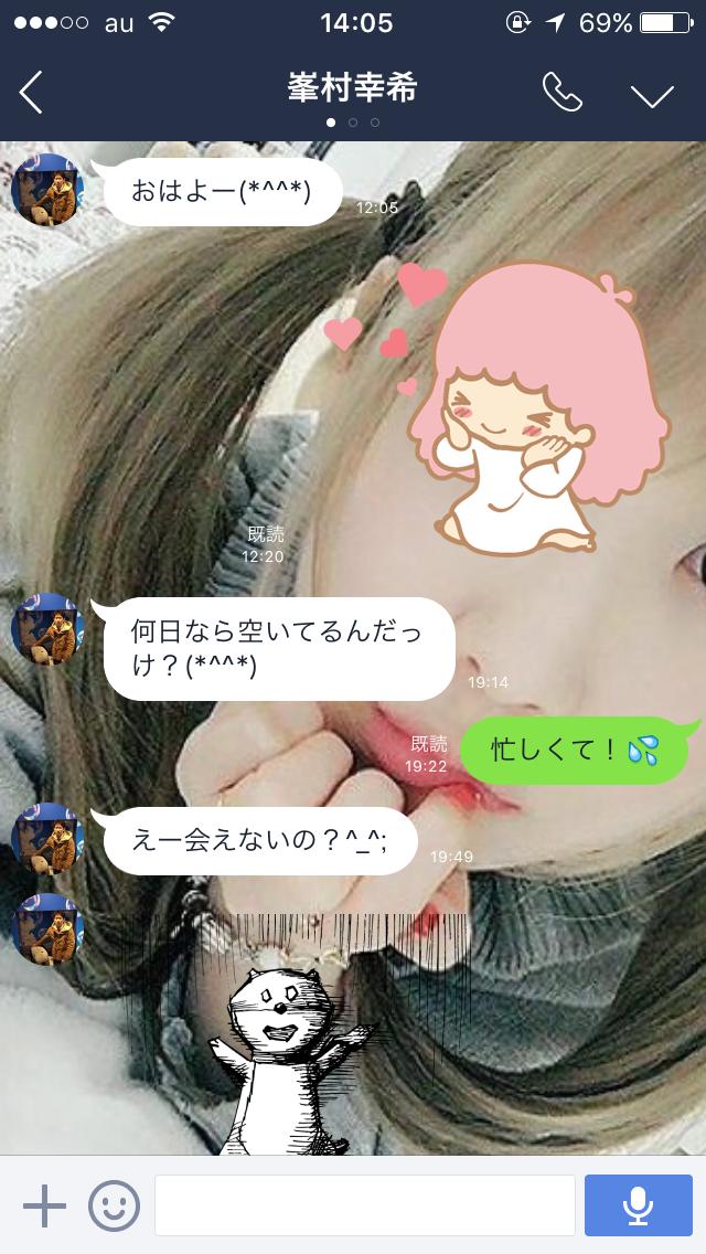 f:id:kameyamatomomi:20160811140628p:image