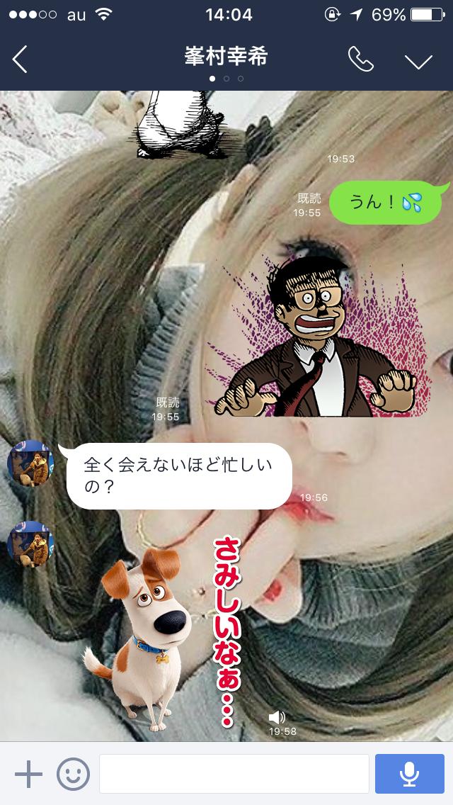 f:id:kameyamatomomi:20160811140635p:image