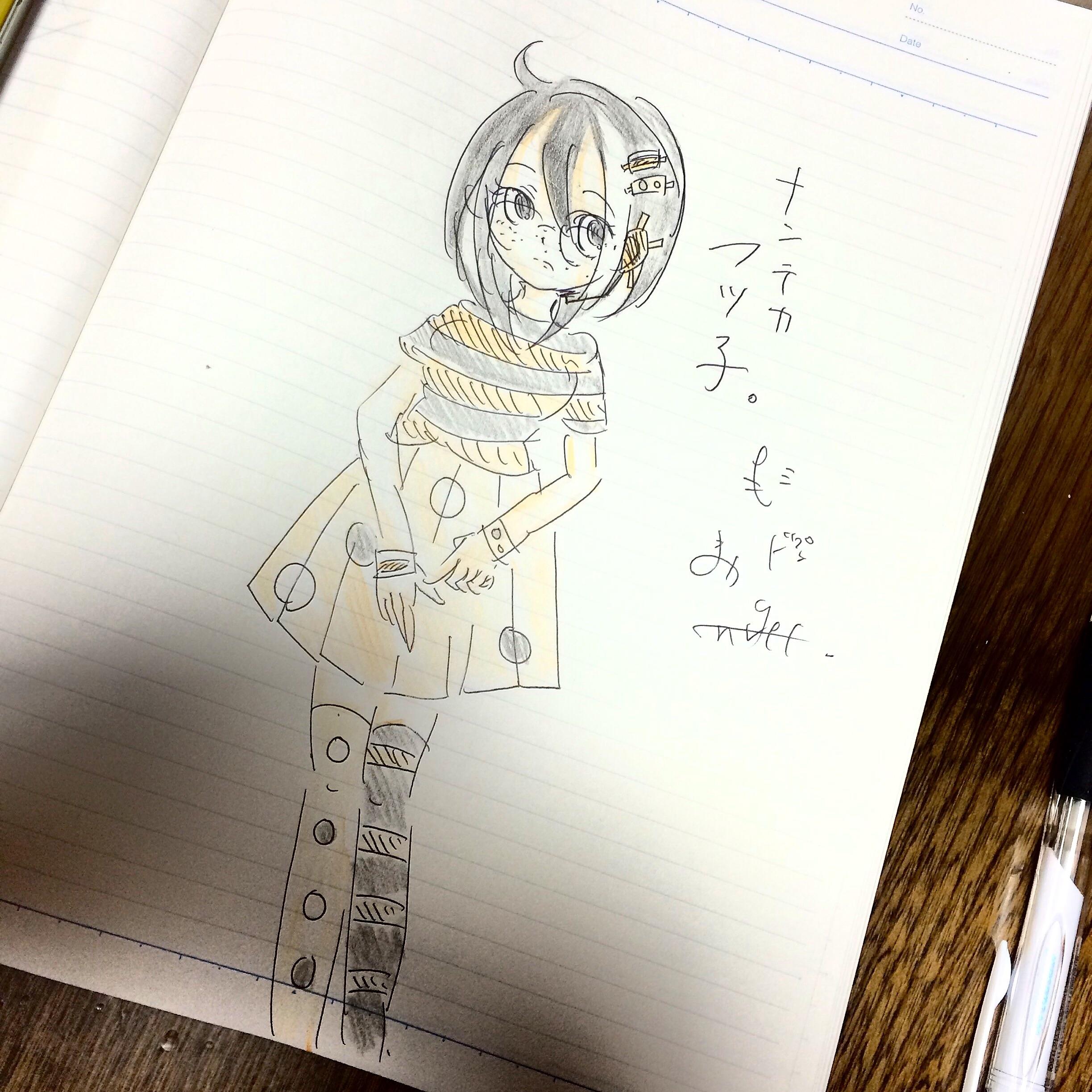 f:id:kameyamatomomi:20160831195353j:image