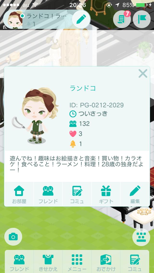 f:id:kameyamatomomi:20160905202707p:image