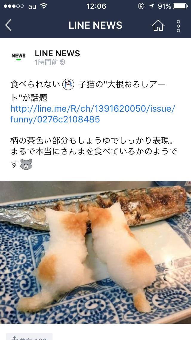 f:id:kameyamatomomi:20160909120718p:image