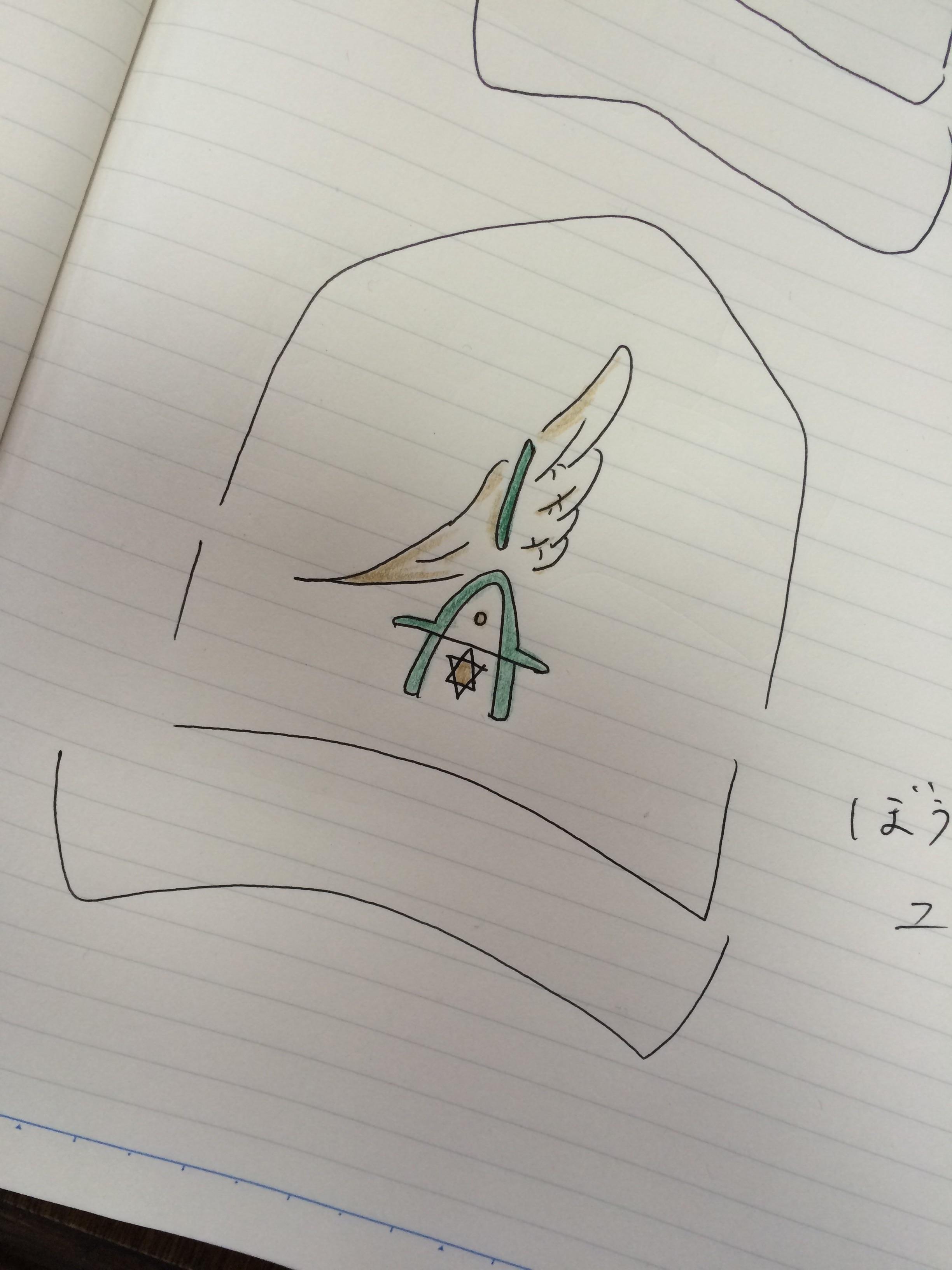 f:id:kameyamatomomi:20160911101222j:image