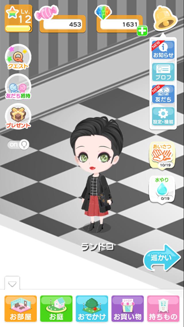 f:id:kameyamatomomi:20160923182713p:image