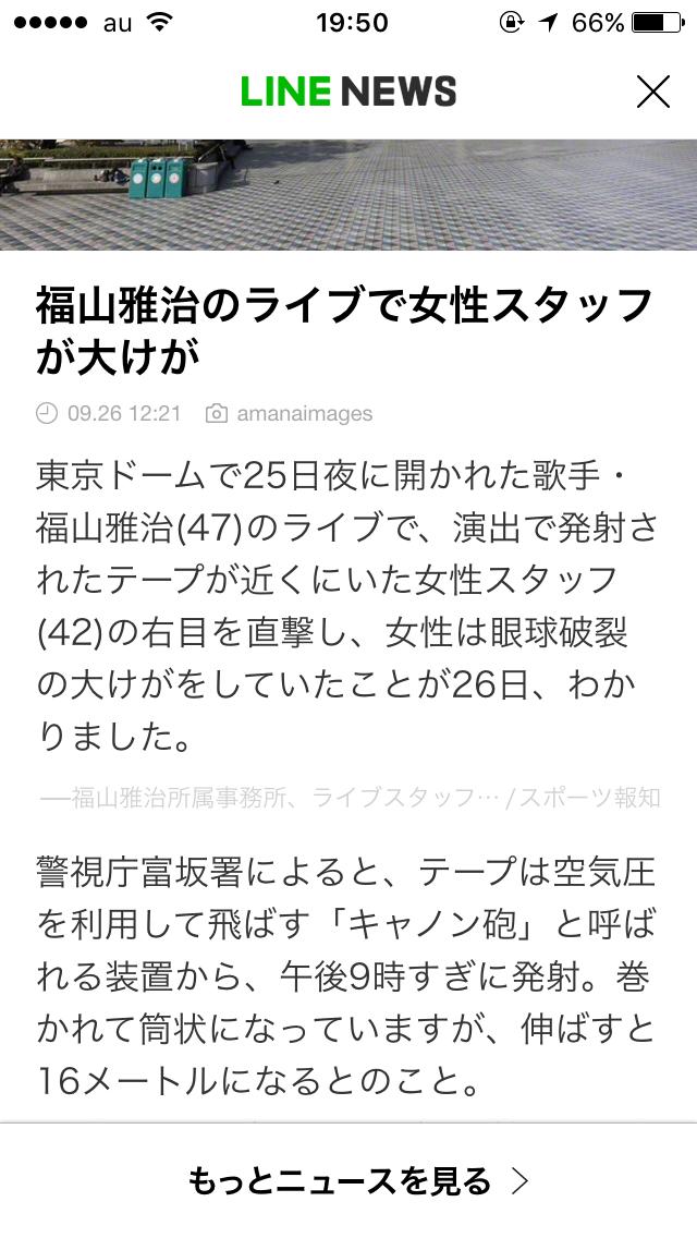 f:id:kameyamatomomi:20160926195116p:image