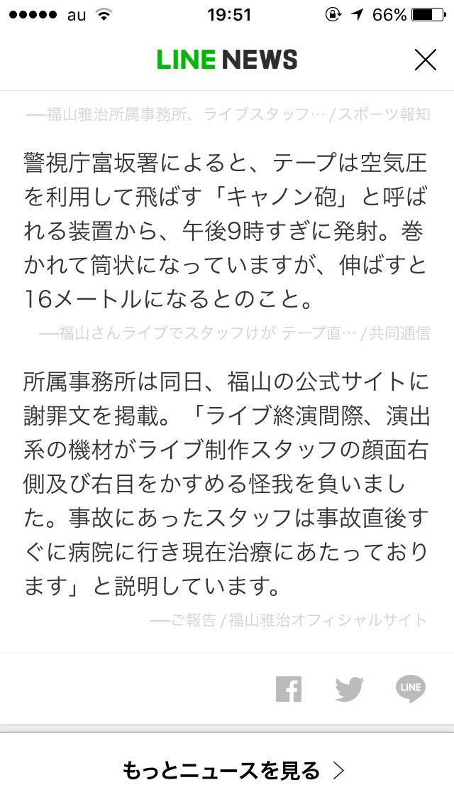 f:id:kameyamatomomi:20160926195120p:image