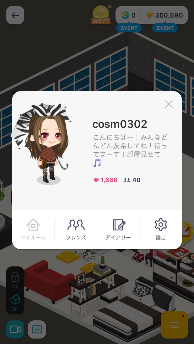 f:id:kameyamatomomi:20160929224651p:image