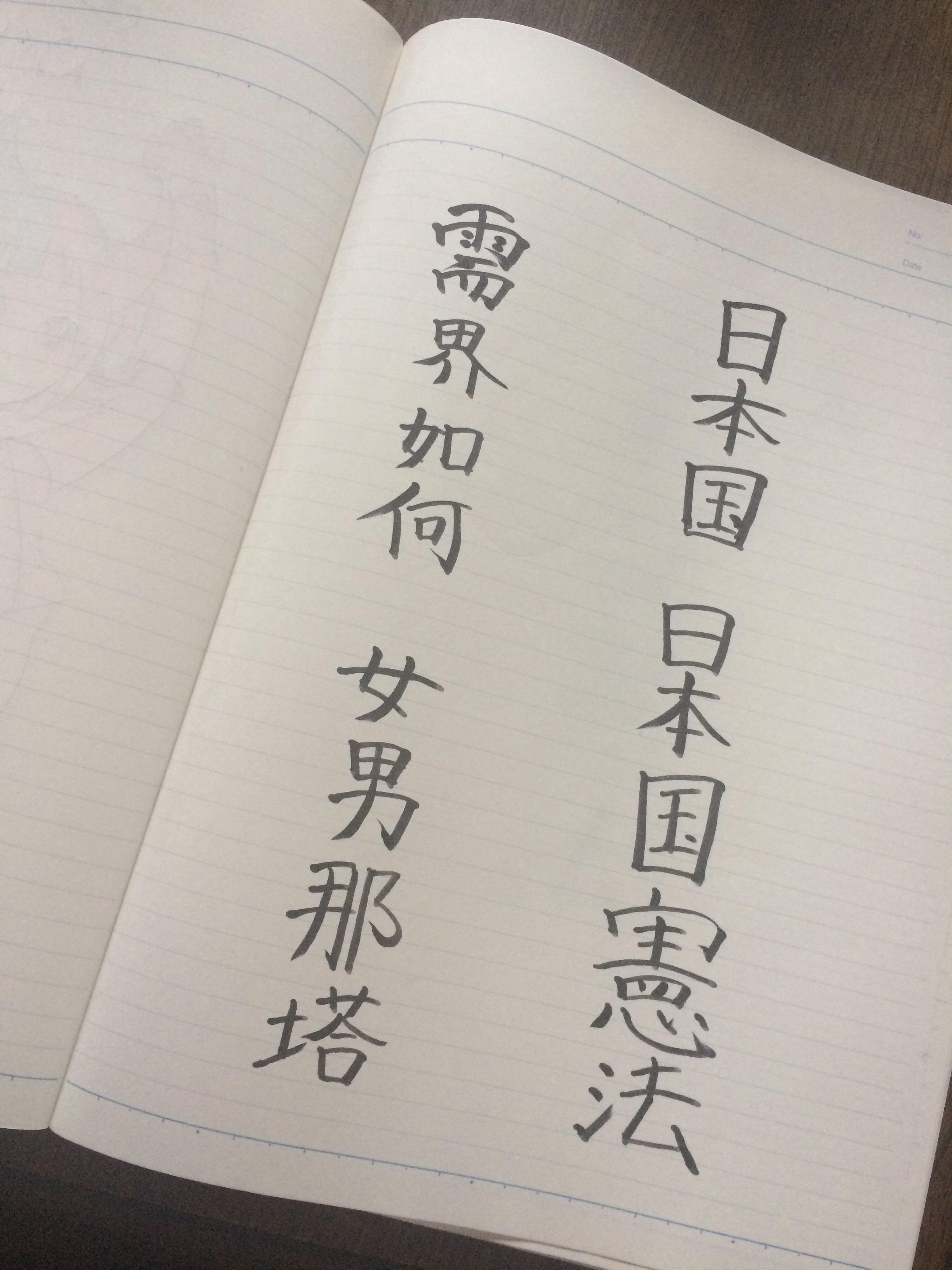 f:id:kameyamatomomi:20161003110220j:image