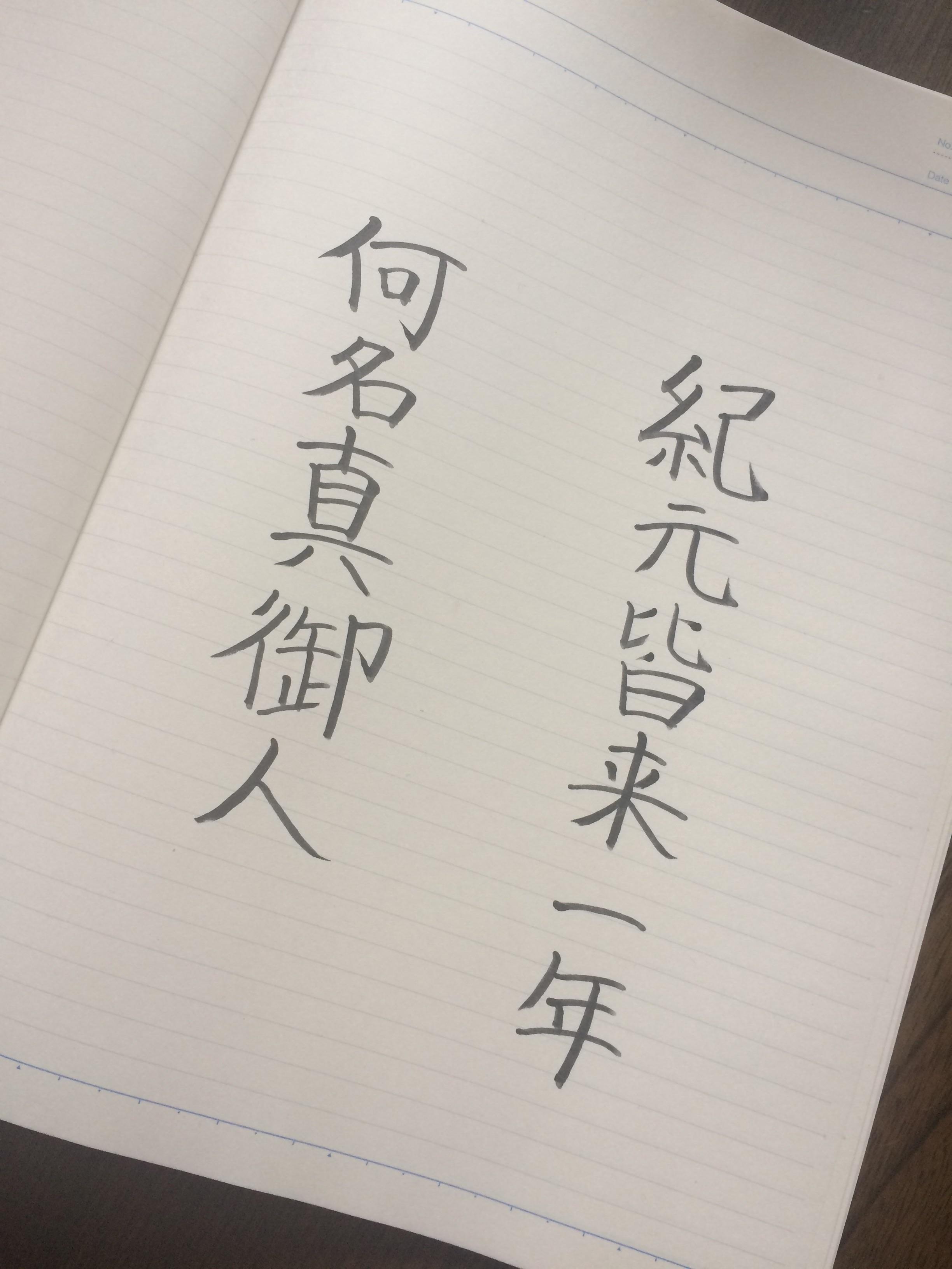 f:id:kameyamatomomi:20161003112211j:image