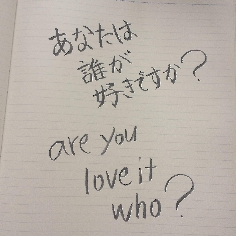 f:id:kameyamatomomi:20161003112927j:image