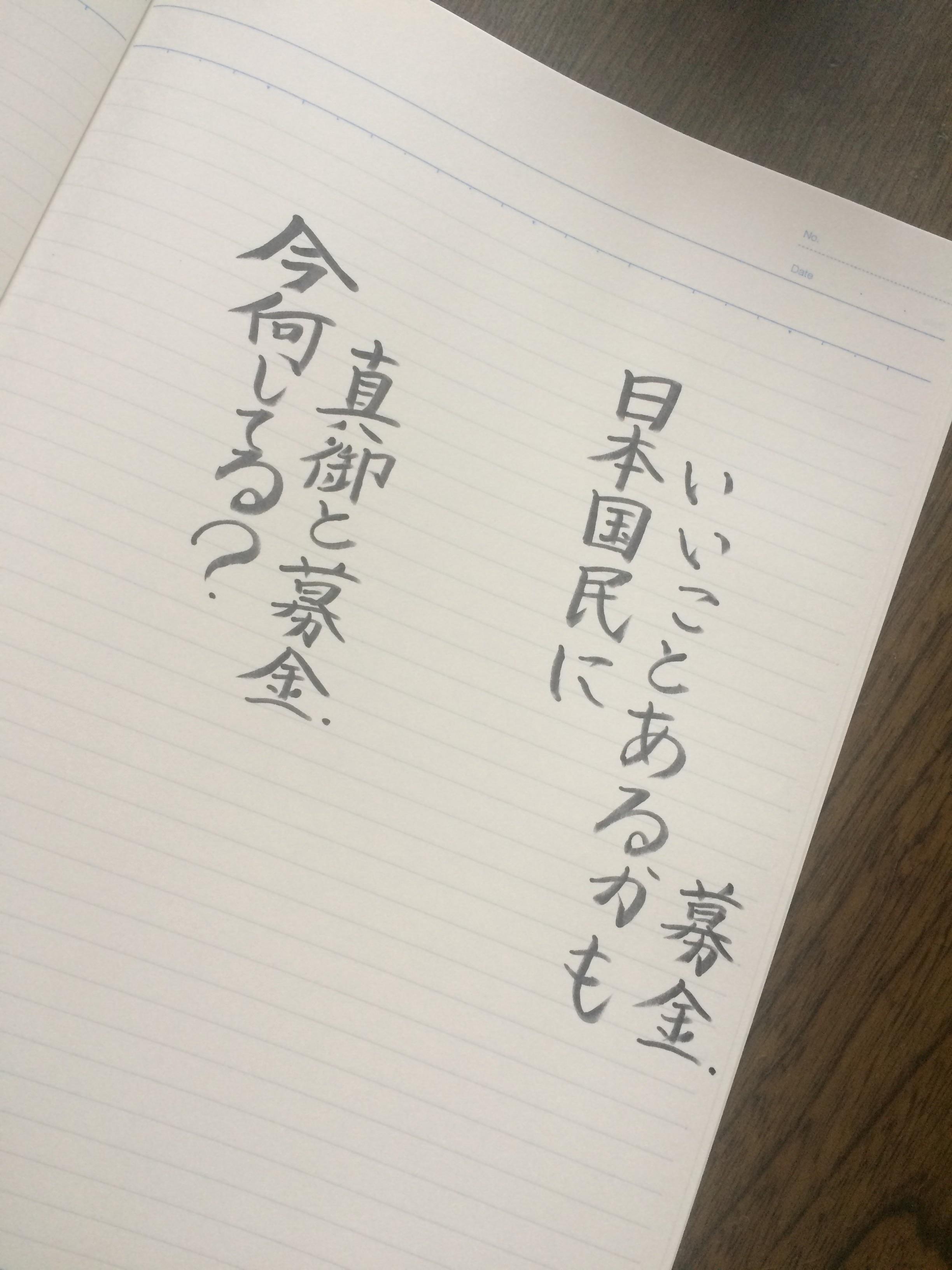 f:id:kameyamatomomi:20161003114042j:image