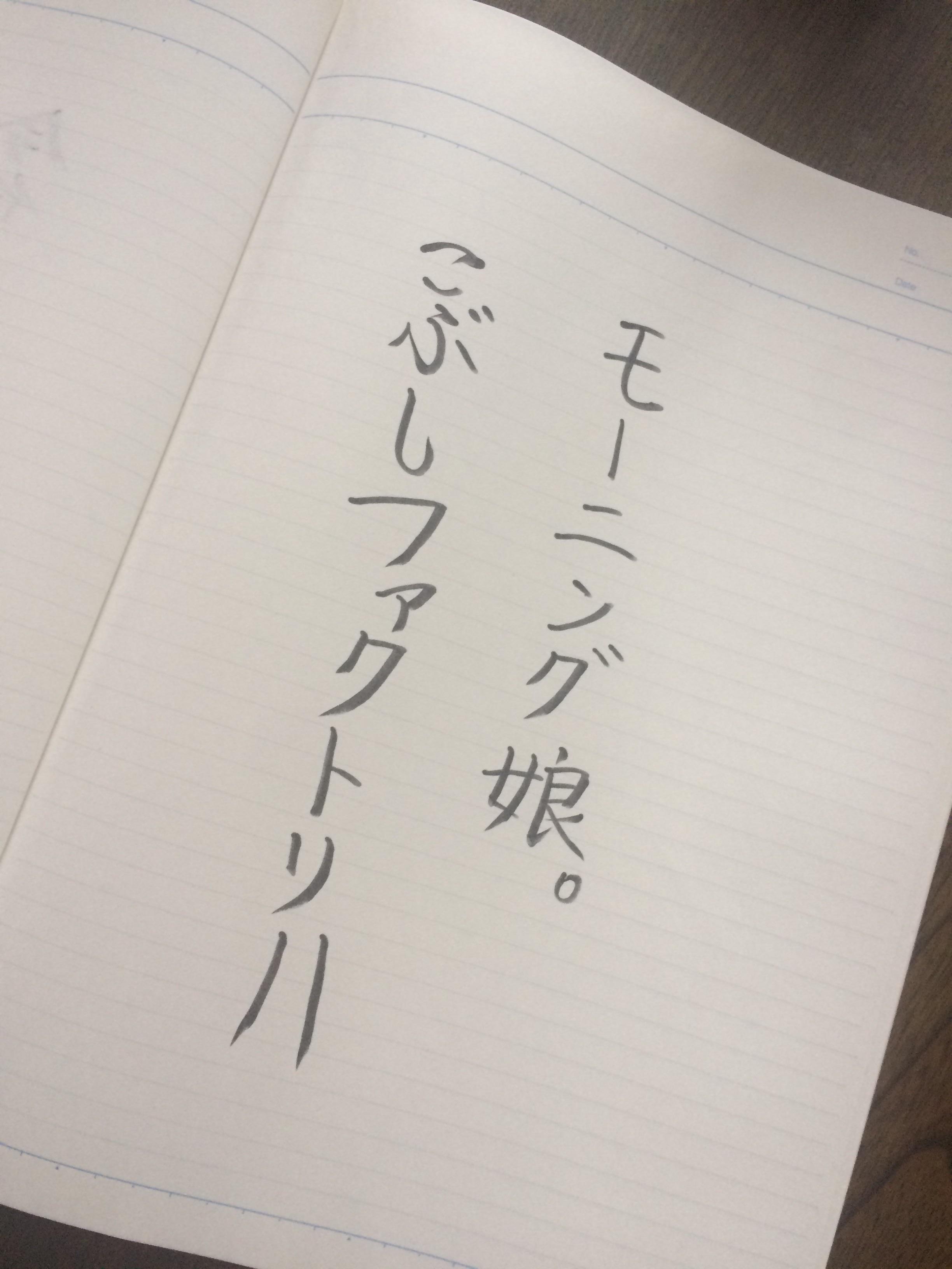 f:id:kameyamatomomi:20161003120102j:image