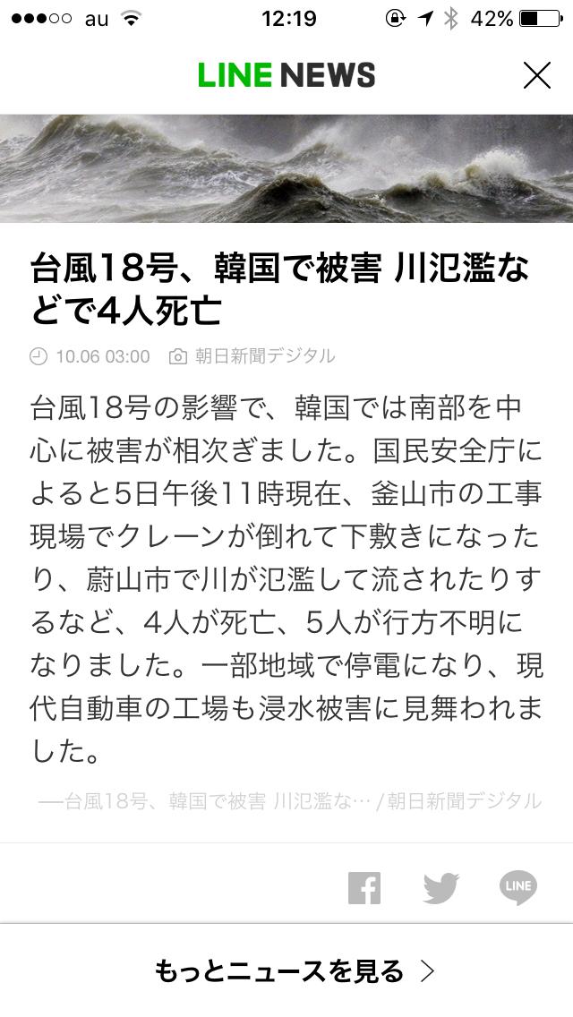 f:id:kameyamatomomi:20161006121933p:image