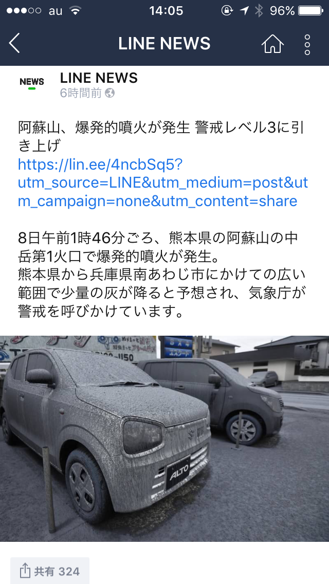 f:id:kameyamatomomi:20161008140525p:image