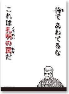 f:id:kameyamatomomi:20161104182636j:image
