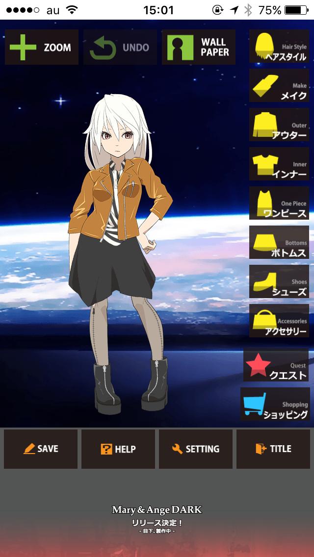 f:id:kameyamatomomi:20161110150252p:image