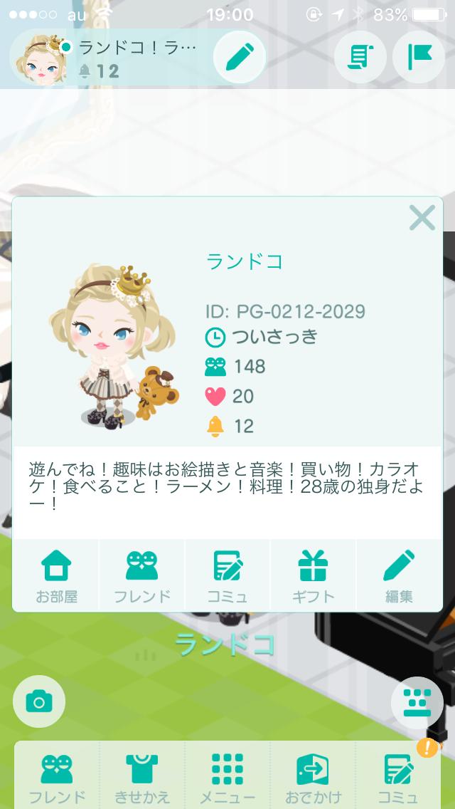 f:id:kameyamatomomi:20161125190149p:image