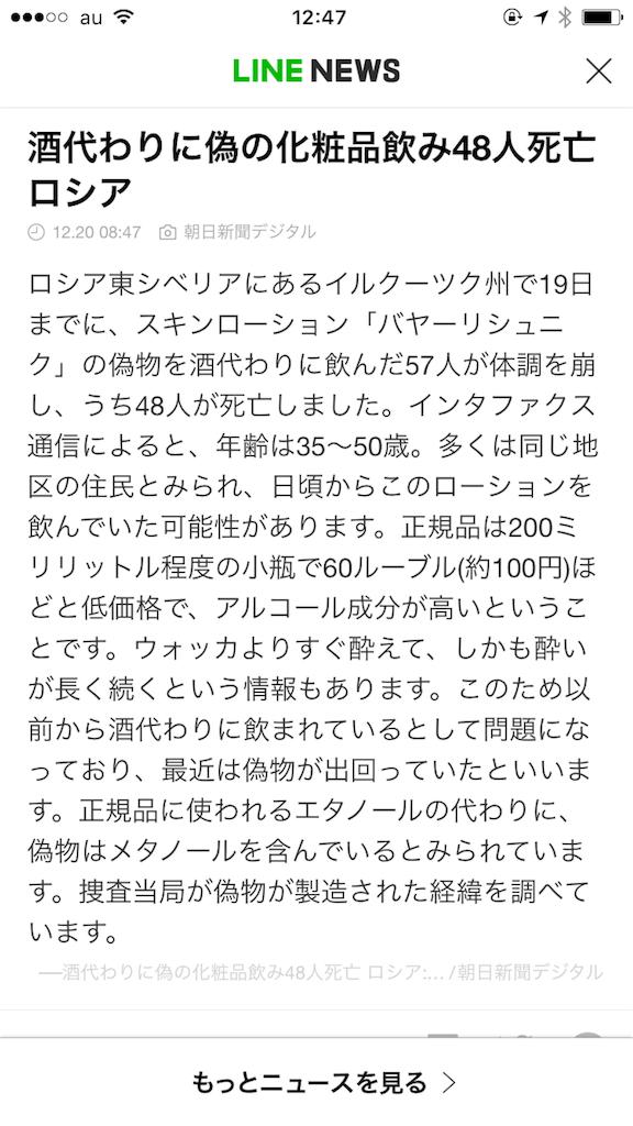 f:id:kameyamatomomi:20161220124727p:image