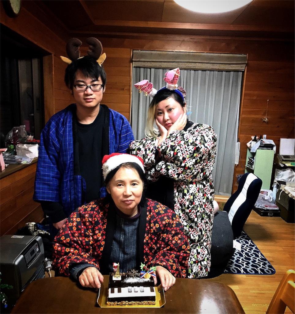 f:id:kameyamatomomi:20161224195649j:image