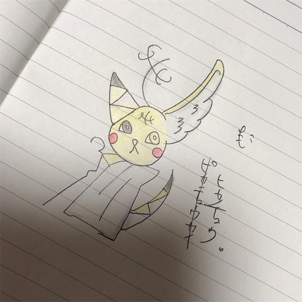 f:id:kameyamatomomi:20161231182747j:image