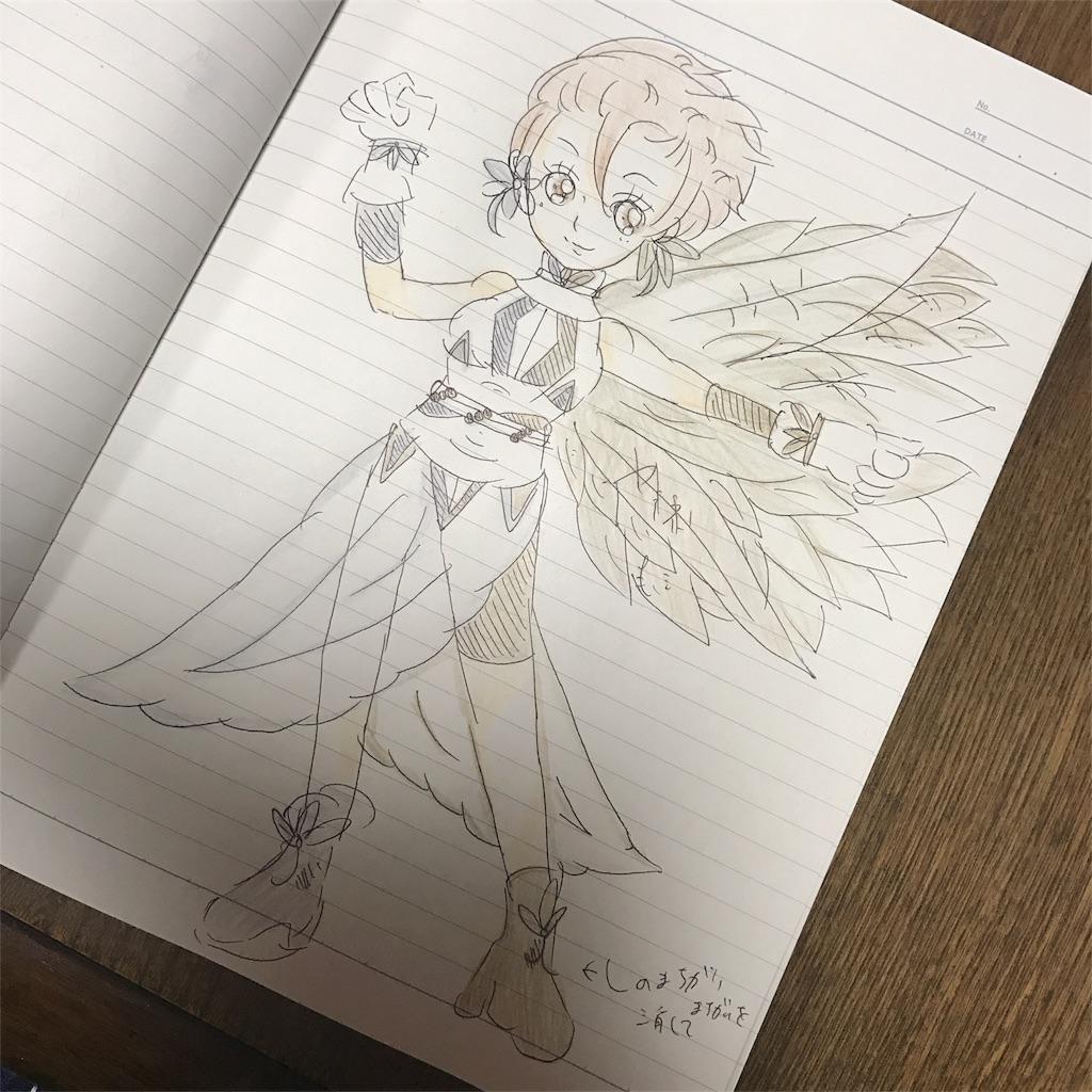 f:id:kameyamatomomi:20170104210737j:image
