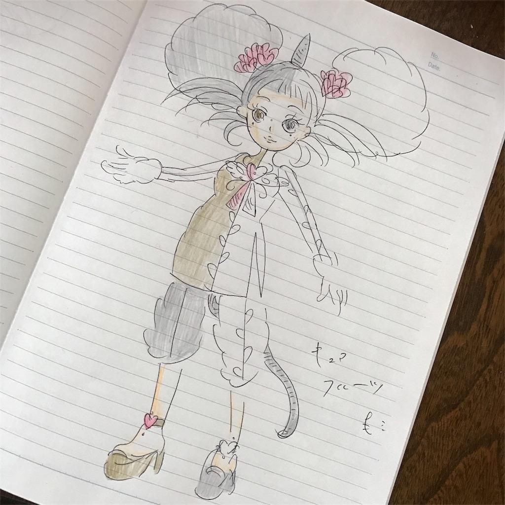 f:id:kameyamatomomi:20170208153430j:image