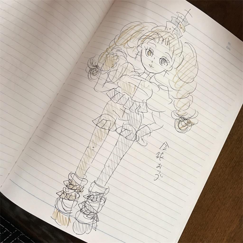 f:id:kameyamatomomi:20170209091250j:image