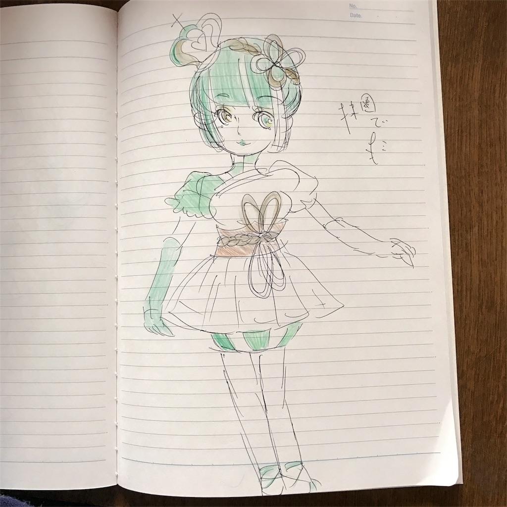 f:id:kameyamatomomi:20170209135759j:image