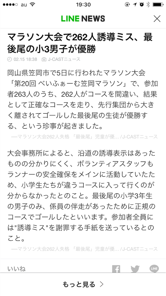 f:id:kameyamatomomi:20170215193040p:image