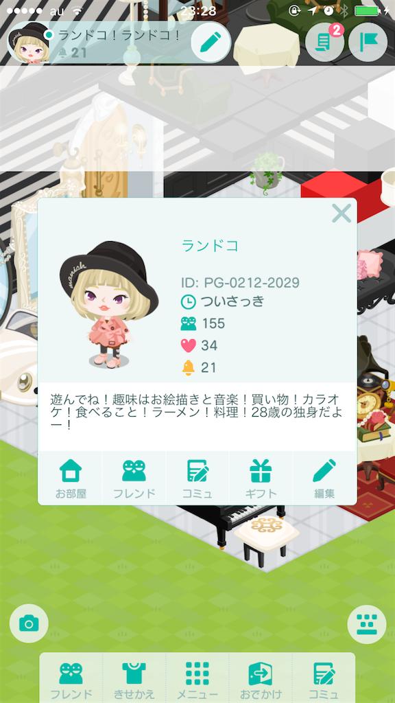 f:id:kameyamatomomi:20170219232849p:image