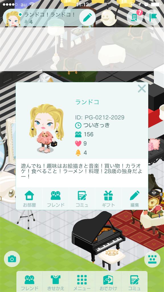 f:id:kameyamatomomi:20170221111228p:image