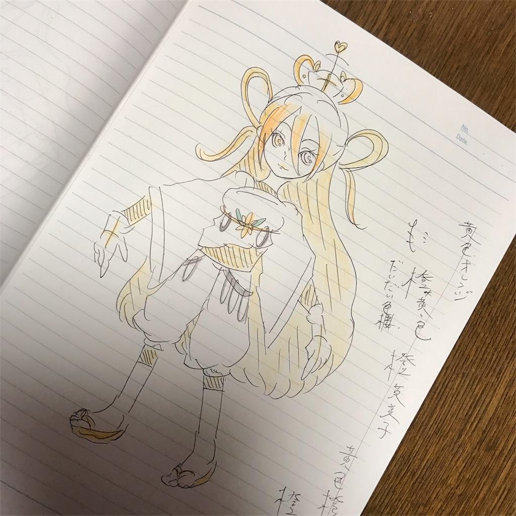 f:id:kameyamatomomi:20170221173106j:image