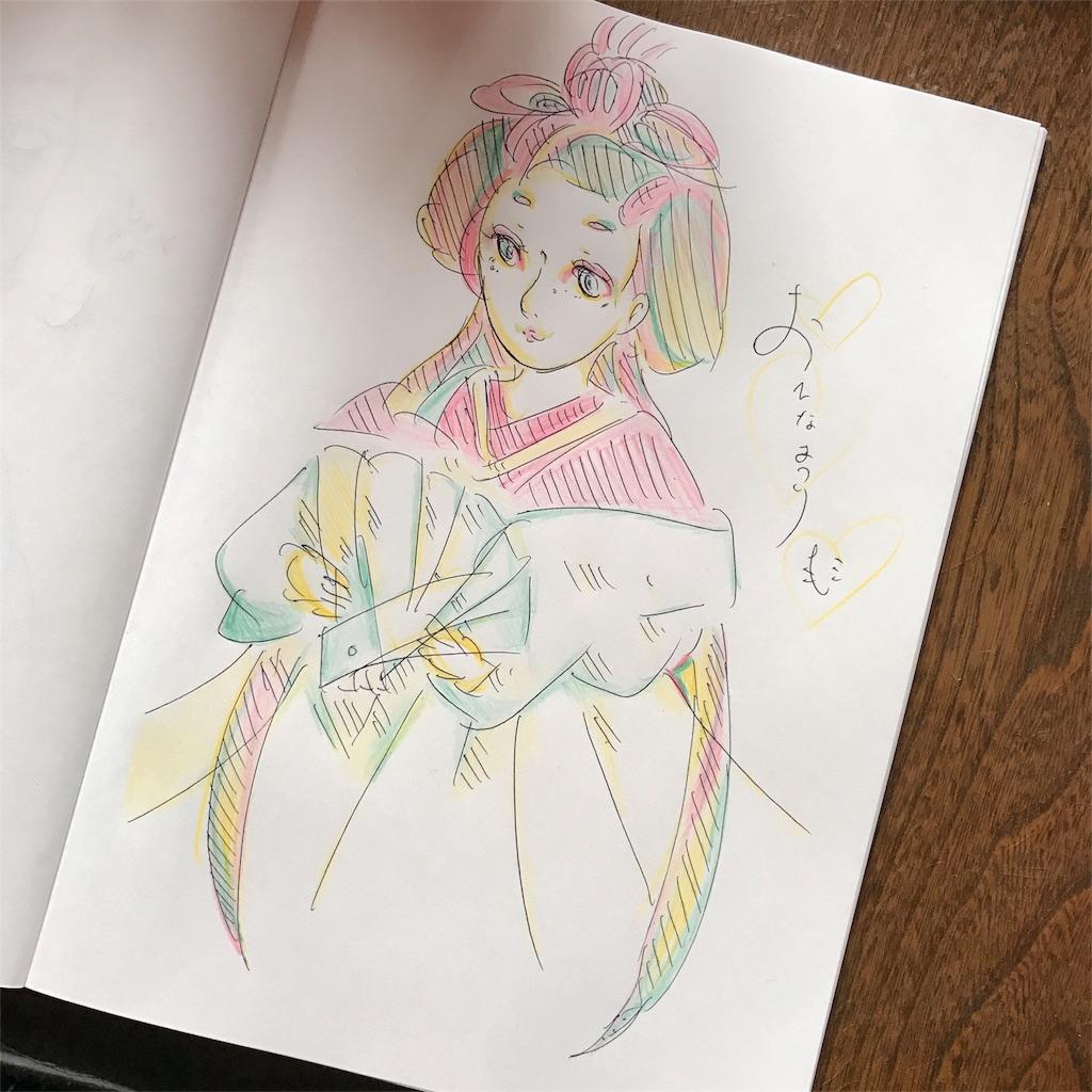 f:id:kameyamatomomi:20170303124442j:image