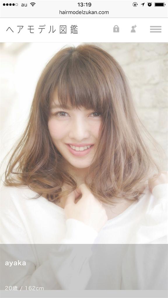 f:id:kameyamatomomi:20170318133358p:image