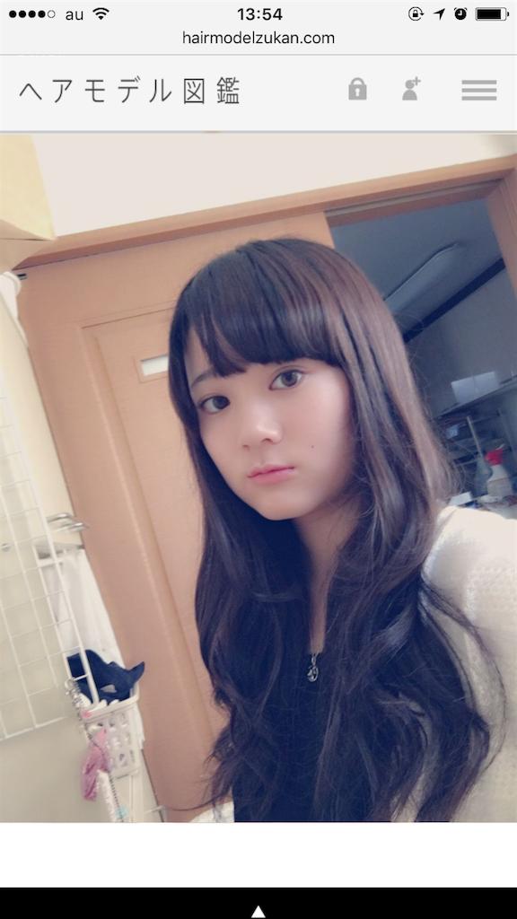 f:id:kameyamatomomi:20170318135449p:image