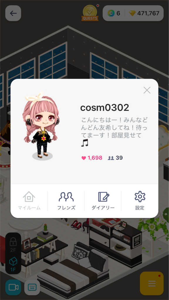 f:id:kameyamatomomi:20170324161624p:image