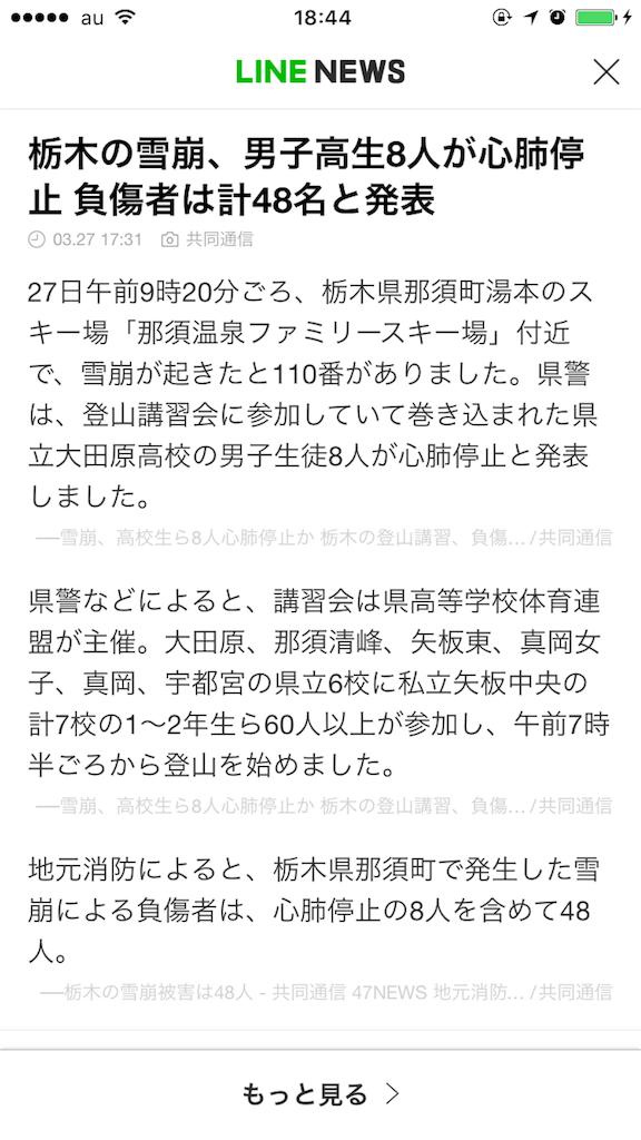 f:id:kameyamatomomi:20170327184533p:image