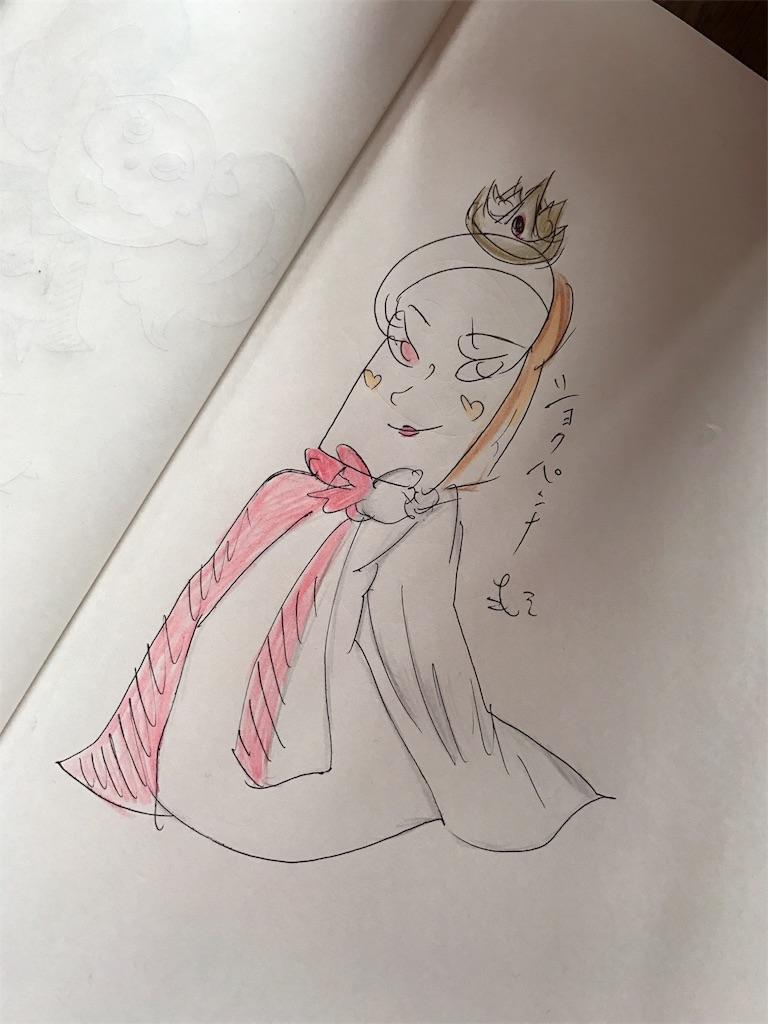 f:id:kameyamatomomi:20170401121208j:image