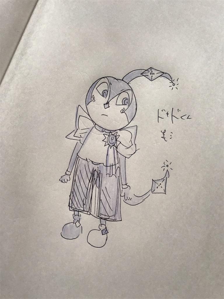 f:id:kameyamatomomi:20170401151655j:image