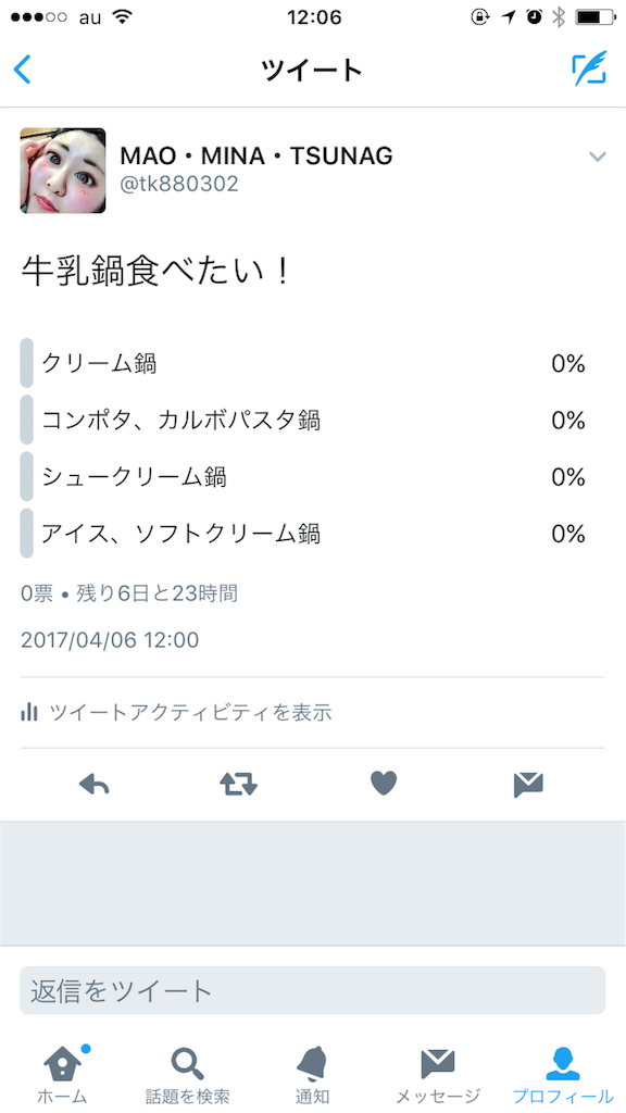 f:id:kameyamatomomi:20170406120646p:image