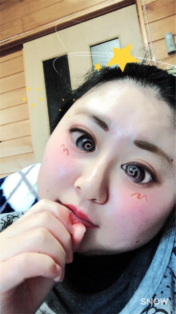 f:id:kameyamatomomi:20170409145743j:image