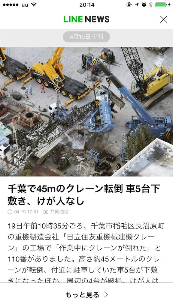 f:id:kameyamatomomi:20170419201522p:image