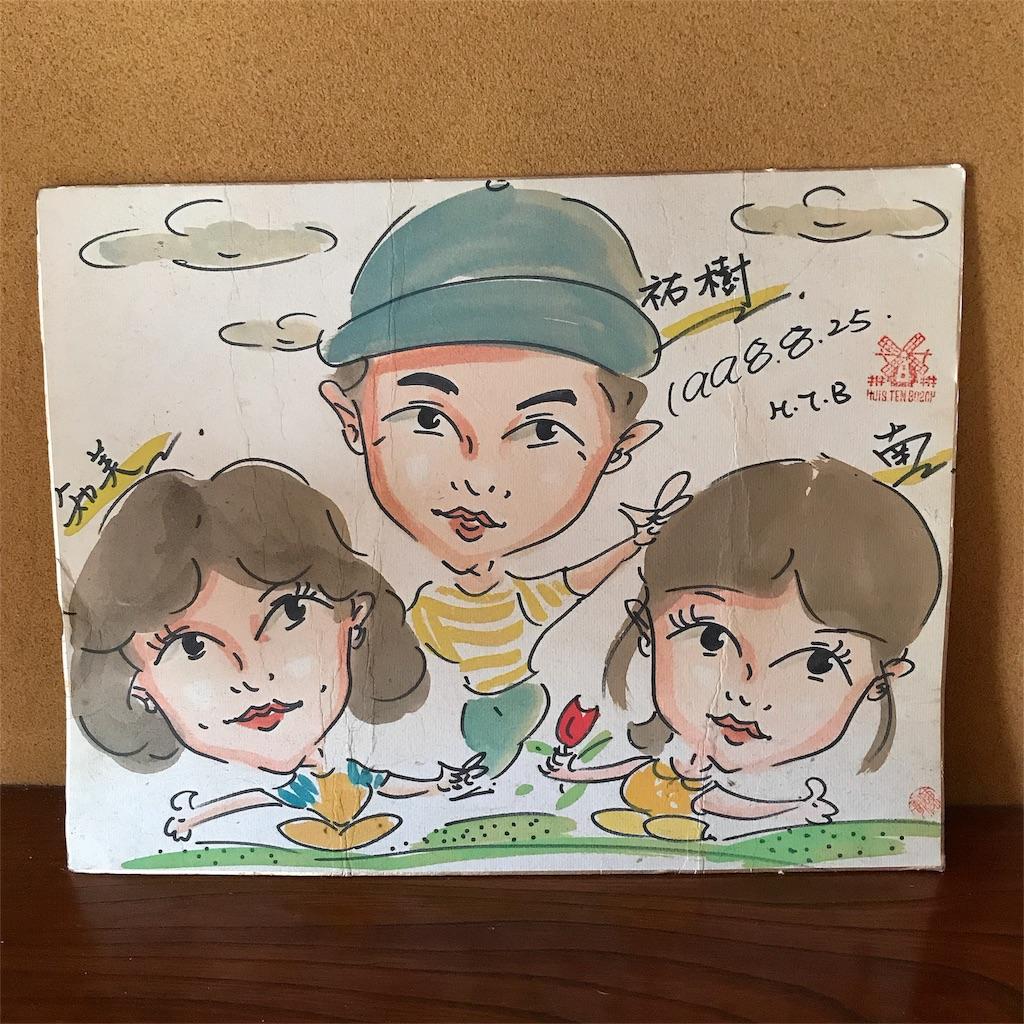 f:id:kameyamatomomi:20170421092711j:image