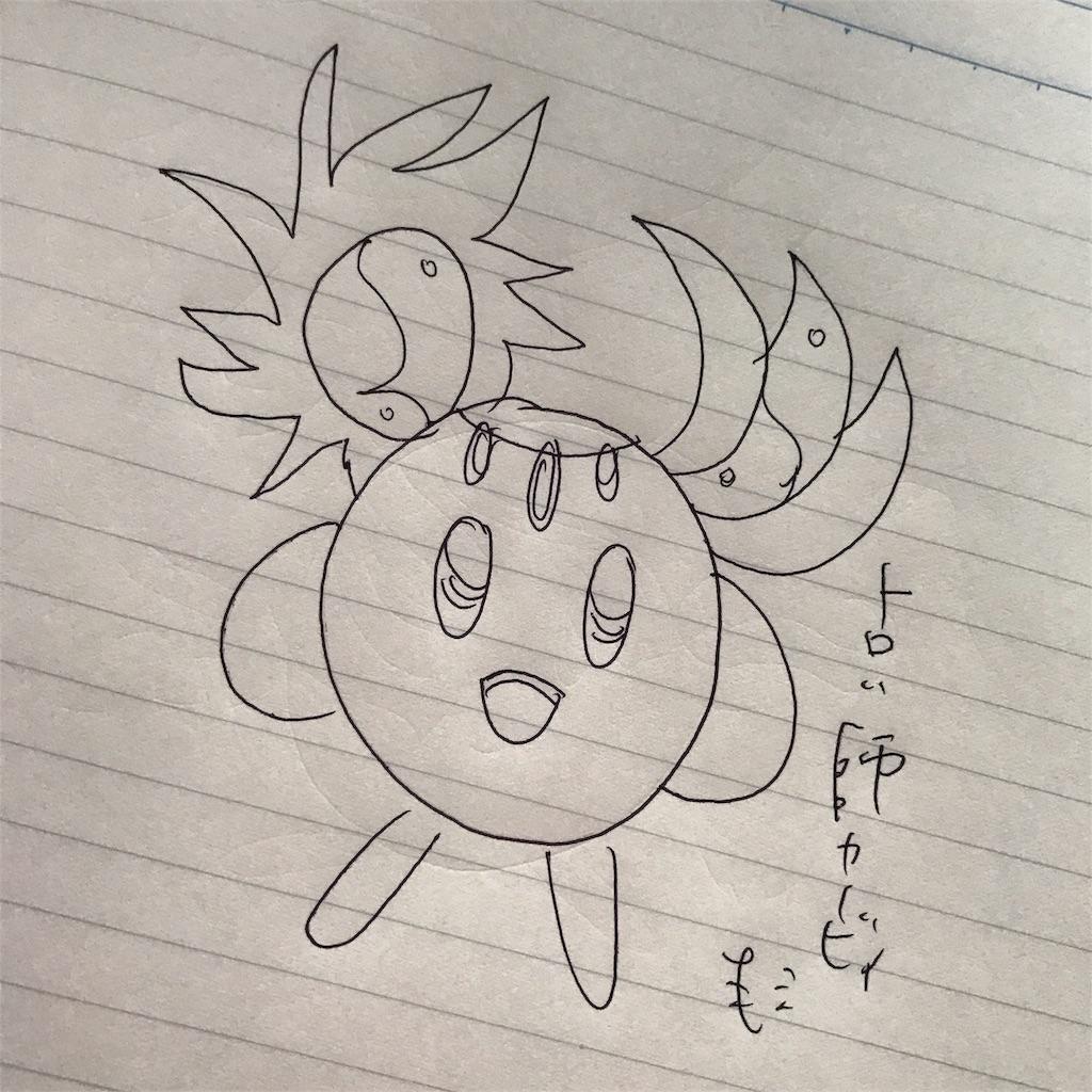 f:id:kameyamatomomi:20170421174446j:image