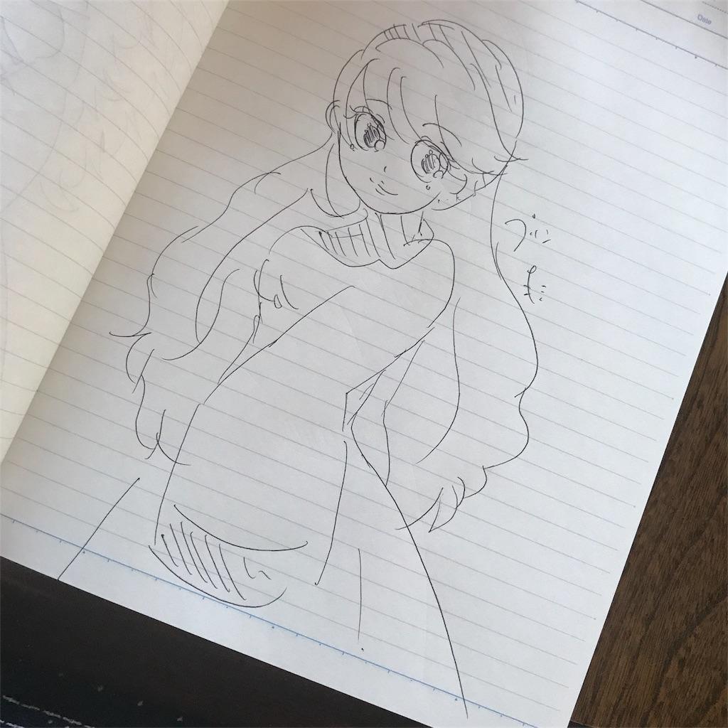 f:id:kameyamatomomi:20170502121726j:image