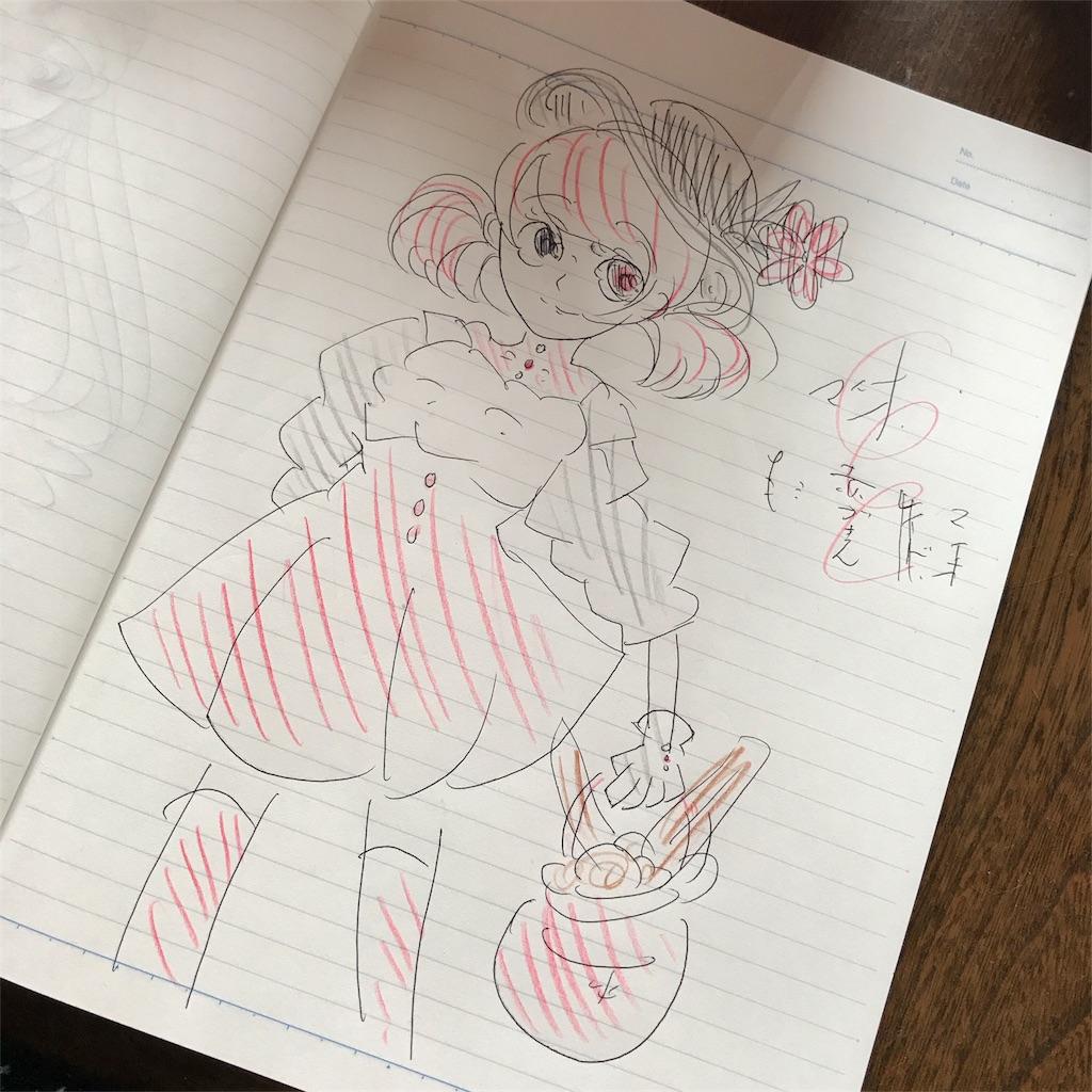 f:id:kameyamatomomi:20170509144431j:image