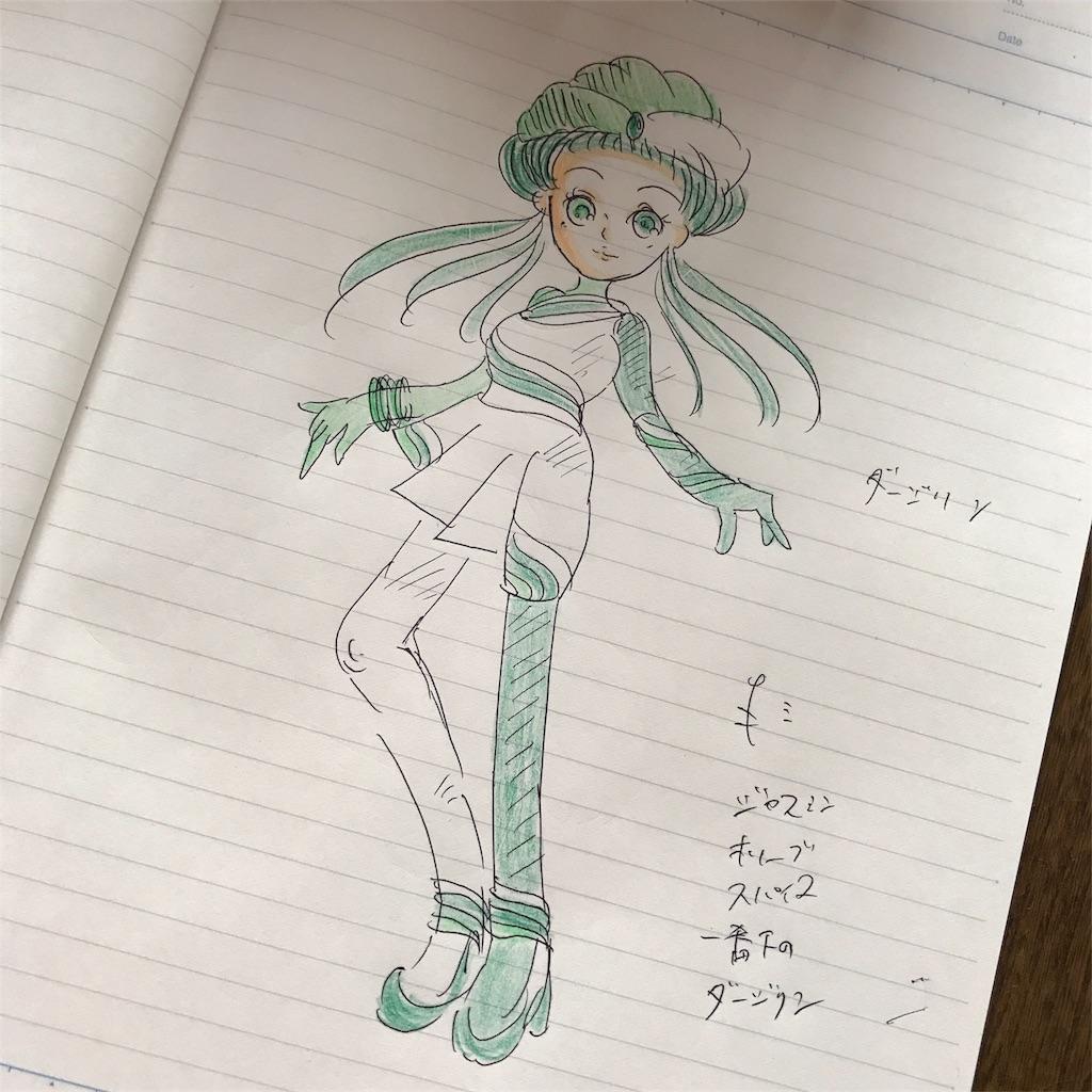 f:id:kameyamatomomi:20170509152106j:image