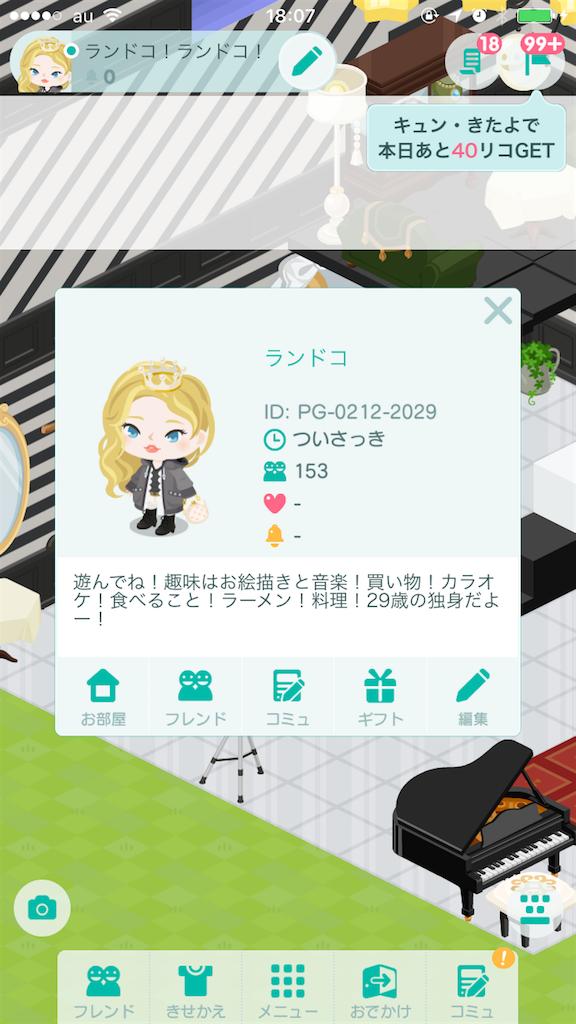 f:id:kameyamatomomi:20170518180803p:image