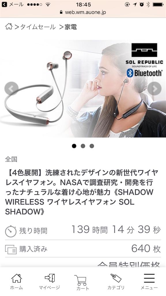f:id:kameyamatomomi:20170520184613p:image