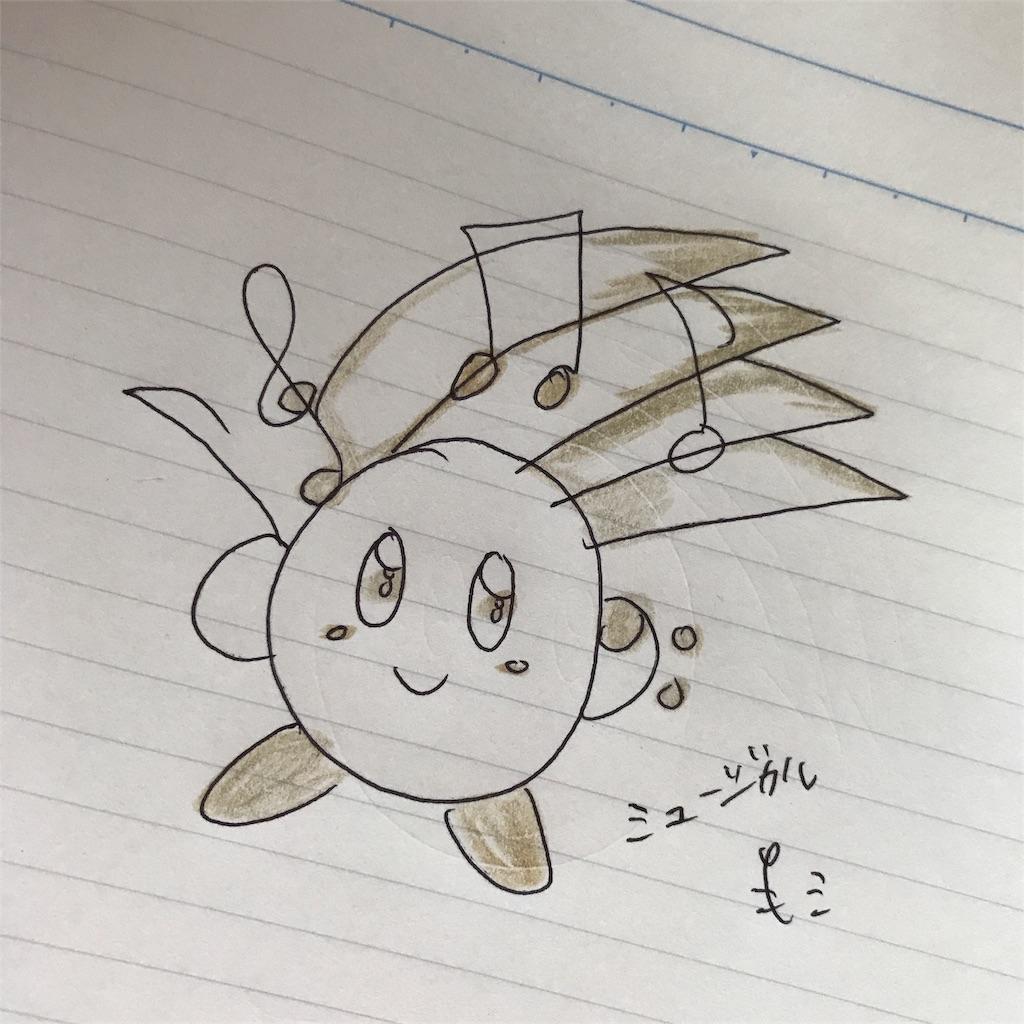 f:id:kameyamatomomi:20170611165253j:image